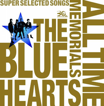 THE BLUE HEARTS 30th ANNIVERSARY ALL TIME MEMORIALS ~SUPER SELECTED SONGS~