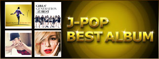 J-POP BEST ALBUM