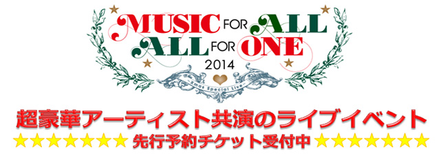 MUSIC FOR ALL ALL FOR ONE 2014