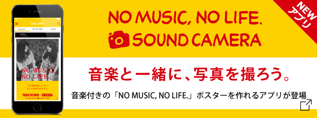 NO MUSIC, NO LIFE. SOUND CAMERA