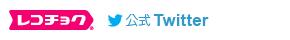 【逸品】,素晴らしい品質-ボディバッグ・ウエストポーチ