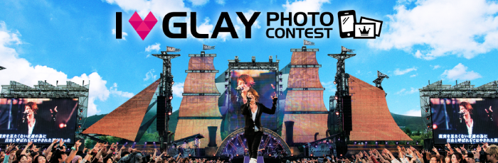 I LOVE GLAY PHOTO CONTEST