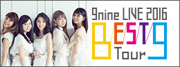 9nine LIVE 2016 「BEST 9 Tour」