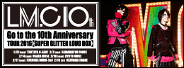 LM.C【SUPER GLITTER LOUD BOX】