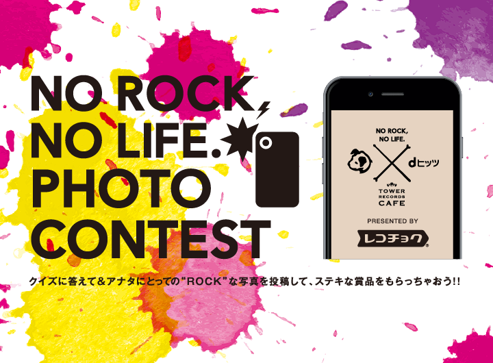 NO ROCK,NO LIFE. PHOTO CONTEST LOGO