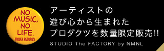 STUDIO The FACTORY by NMNL