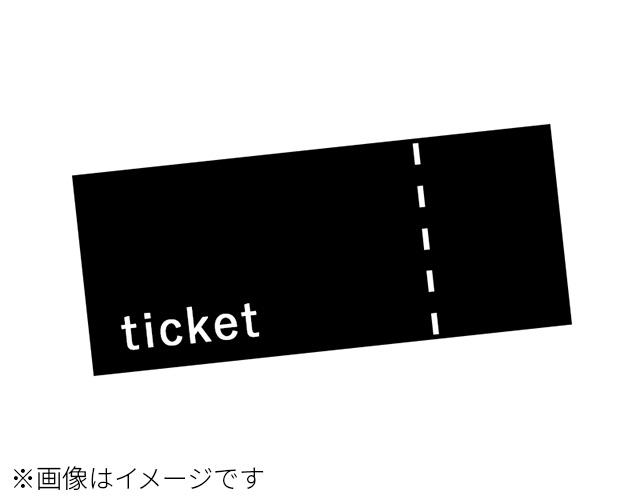映画「オトトキ」ムビチケ