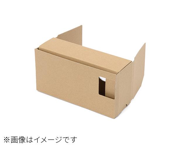 映画「オトトキ」内 LIVE at 渋谷La.mama VR映像+オリジナルデザインハコスコ