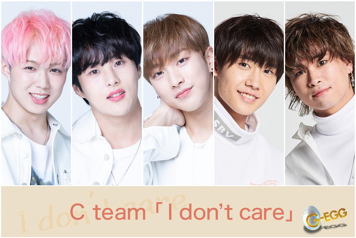 C team