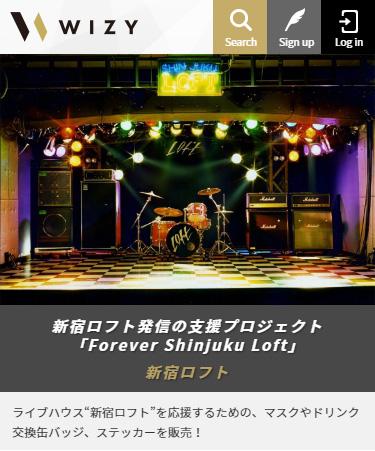 新宿ロフト