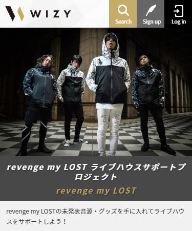 revenge my LOST